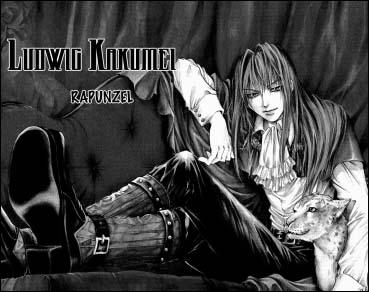 Ludwig Kakumei